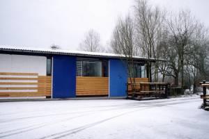 Клиника для лошадей в Иффецхайме/Германия